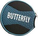 【Butterfly】バタフライ 62830-177 ラケットケース メロワ・ヘッドケース [ブルー]【卓球用品】卓球用ケース/ラケットケース/バッグ ※..