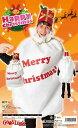 ◆【袋マン】今までこんなコスチューム見たことない!!サンタさんの必需品!?サンタやトナカイと一緒に歩けば場を盛り上げること間違いなし。【クリスマス衣装/クリスマ...