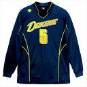 【DESCENTE】デサント DSS4812-NVY 長袖ゲームシャツ(ユニセックス) DSS-4812 [ネイビー][バレーボール][ゲームシャツ・パンツ]年度:14FW【RCP】
