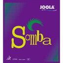 ■卓球ラバーメール便送料無料■【JOOLA】ヨーラ 70030R サンバ SAMBA 【卓球用品】裏ソフトラバー/卓球/ラバ-【RCP】