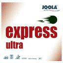 ■卓球ラバー DM便送料無料■【JOOLA】ヨーラ 70130R エクスプレス ウルトラ EXPRESS ULTRA【卓球用品】表ソフトラバー/卓球/ラバー【RCP】