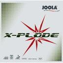 ■卓球ラバー DM便送料無料■【JOOLA】ヨーラ 70161R エクスプレス エクスプロード X-PLODE 【卓球用品】裏ソフトラバー/卓球/ラバ-【RCP】