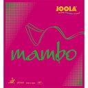 ■卓球ラバー DM便送料無料■【JOOLA】ヨーラ 70200R マンボ MAMBO 【卓球用品】裏ソフトラバー/卓球/ラバ-【RCP】