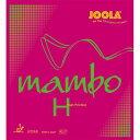 ■卓球ラバー DM便送料無料■【JOOLA】ヨーラ 70219R マンボH MAMBO H 【卓球用品】裏ソフトラバー/卓球/ラバ-【RCP】