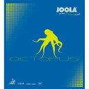 ■卓球ラバー DM便送料無料■【JOOLA】ヨーラ 71100R オクトパス OCTOPUS 【卓球用品】粒高ラバー/卓球/ラバ-【RCP】