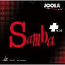 ■卓球ラバー DM便送料無料■【JOOLA】ヨーラ 70047 ラバー サンバプラス ブラック MAX 【卓球用品】裏ソフトラバー/卓球/ラバー【RCP】
