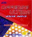 ■卓球ラバー DM便送料無料■【JUIC】ジュウィック 1014C オフェンスアルティマ【卓球用品】表ソフトラバー/卓球/ラバ-【RCP】