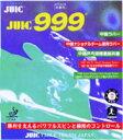 ■卓球ラバー DM便送料無料■【JUIC】ジュウィック 1030 JUIC999(攻撃用)【卓球用品】裏ソフトラバー/卓球/ラバ-【RCP】