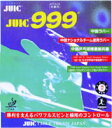 ■卓球ラバー DM便送料無料■【JUIC】ジュウィック 1030B JUIC999(守備用)【卓球用品】裏ソフトラバー/卓球/ラバ-【RCP】