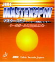 ■卓球ラバー DM便送料無料■【JUIC】ジュウィック 1034 マスタースピン【卓球用品】ラージボール用ラバー/卓球/ラバ-【RCP】