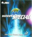 ■卓球ラバー DM便送料無料■【JUIC】ジュウィック 1049 マスタースピンスペシャル【卓球用品】表ソフトラバー/卓球/ラバ-【RCP】