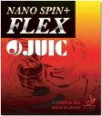 ■卓球ラバー DM便送料無料■【JUIC】ジュウィック 1122 ナノスピン+FLEX【卓球用品】裏ソフトラバー/卓球/ラバー/ラバ-【RCP】