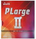 ■卓球ラバー DM便送料無料■【JUIC】ジュウィック 1158 プラージュII(PLarge II)【卓球用品】ラージボール用ラバー/卓球/ラバ-【RCP】
