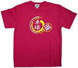 ※受注生産/キャンセル不可※【JUIC】ジュウィック 5268SP 卓球Tシャツ ショッキングピンク (※他のカラーは別ページで販売中)【卓球用品】ウェア/卓球ユニフォーム/卓球/ユニホーム【RCP】