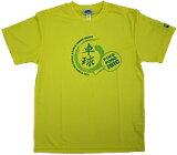 ※受注生産/キャンセル不可※【JUIC】ジュウィック 5268YE 卓球Tシャツ イエロー (※他のカラーは別ページで販売中)【卓球用品】ウェア/卓球ユニフォーム/卓球/ユニホーム