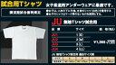 【クザクラ】九櫻(九桜) JU3 JU 無地Tシャツ L(女子柔道)【RCP】