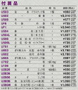【クザクラ】九櫻(九桜) UF1 弓道弓袋 レザー製 ※DM...