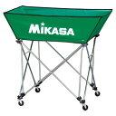 排球 - ■送料無料■【MIKASA】ミカサ BCSPWL-G 舟形ボールカゴ3点セット(フレーム・幕体・キャリーケース) [グリーン][学校機器][グッズ・その他]年度:14【RCP】