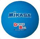 【MIKASA】ミカサ D1-BL 教育用ドッジボール1号 [ブルー][ハンドボール/ドッヂボール][ボール]年度:14【RCP】