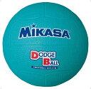 【MIKASA】ミカサ D2-G 教育用ドッジボール2号 [グリーン][ハンドボール/ドッヂボール][ボール]年度:14【RCP】