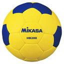 ■送料無料■【MIKASA】ミカサHB200 ハンドボール検定球2号 ハンドボール 検定球 屋外用[ハンドボール]【RCP】