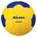 【MIKASA】ミカサ HB2000 ハンドボール検定球2号 [ハンドボール/ドッヂボール][ボール]年度:14【RCP】