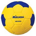 【MIKASA】ミカサ HB3000 ハンドボール検定球3号 [ハンドボール/ドッヂボール][ボール]年度:14【RCP】