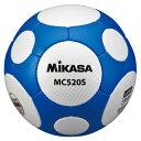 【MIKASA】ミカサ MC520SWB 軽量球5号(白/青) [サッカー][ボール]年度:14【RCP】