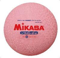 【MIKASA】ミカサ MS78DXP ソフトバレーボール ファミリー・トリムの部試合球(ピンク) [バレーボール][ボール]年度:14【RCP】の画像