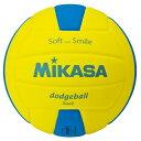 【MIKASA】ミカサ SDB2YBL キッズドッジボール2号(黄/青) [ハンドボール/ドッヂボール][ボール]年度:14【RCP】