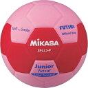 【MIKASA】ミカサSFLL3P スマイルフットサル 3号球 [ピンク] フットサル3号 EVA [ピンク/赤][スマイル フットサルボール]【RCP】