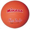 【MIKASA】ミカサ STD2R-O ソフトドッジボール 2 号 [オレンジ][ハンドボール/ドッヂボール][ボール]※DM便発送不可※年度:14【RCP】