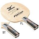 ◆MIZUNO◆ミズノ 18TT01003 フォルティウス 【卓球用品】シェークラケット【RCP】