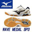 ◆MIZUNO◆ミズノ 81GA1512-14 WAVE M...