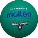 【molten】モルテン D2G ドッジボール 2号球(緑)【RCP】