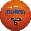▼molten▼モルテン D2OR ドッジボール(オレンジ) [シリーズ:Dodgeball]年度:12SS【RCP】