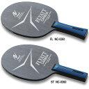 【Nittaku】ニッタク NC-0361 フライアットカーボン FL(フレア) 【卓球用品】シェークラケット/卓球ラケット/卓球 ラケット【RCP】