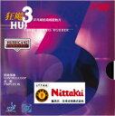 ■卓球ラバー DM便送料無料■【Nittaku】ニッタク 紅双喜 狂飆3 NR-8666 キョウヒョウ3
