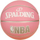 ▼SPALDING▼スポルディング 5086 NBA PINK(NBAピンク)【6号球】[シリーズ:バスケットボール]年度:15SS【RCP】