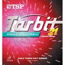 ■卓球ラバーメール便送料無料■【TSP】VICTAS タリビット・21 sponge 020471 ...