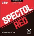 ★即納/あす楽★■卓球ラバー DM便送料無料■【TSP】ヤマト卓球 020092 スペクトル レッド (SPECTOL RED)【卓球用品】表ソフトラバー/卓球/ラバ-【RCP】