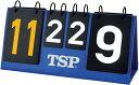 【TSP】VICTAS 043560 TSP カウンター【卓球用品】カウンター/審判器具【RCP】