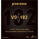 ■卓球ラバー DM便送料無料■【VICTAS】ヴィクタス 020222 ラバー VO>102 【卓球用品】表ソフトラバー/卓球/ラバー【RCP】