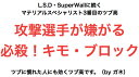 ★即納/あす楽★■卓球ラバー DM便送料無料■【DSM】de...