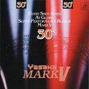 ■卓球ラバー メール便送料無料■【Yasaka】ヤサカ マークV 30 B-63 ボールの食い込みを最大にしたマークV 【卓球用品】裏ソフトラバー/卓球/ラバー/ラバ-【RCP】
