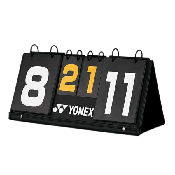 【YONEX】ヨネックス AC372-007 バトミントンスコアボード [ブラック][バドミントン/グッズその他]年度:14【RCP】