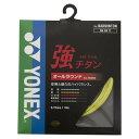 【YONEX】ヨネックス BG65TI-046 強チタン [レモンイエロー][バドミントン/ガット]年度:14【RCP】