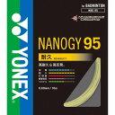 【YONEX】ヨネックス NBG95-528 ナノジー95 [コスミックゴールド][バドミントン/ガット]年度:14【RCP】