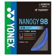 【YONEX】ヨネックス NBG98-002 ナノジー98 [ブルー][バドミントン/ガット]年度:14【RCP】