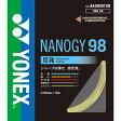 【YONEX】ヨネックス NBG98-528 ナノジー98 [コスミックゴールド][バドミントン/ガット]年度:14【RCP】P01Jul16